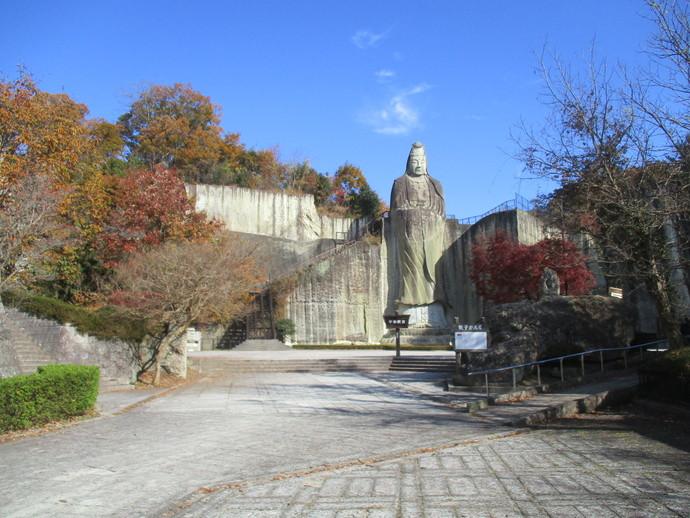 大谷公園|宇都宮市公式Webサイト