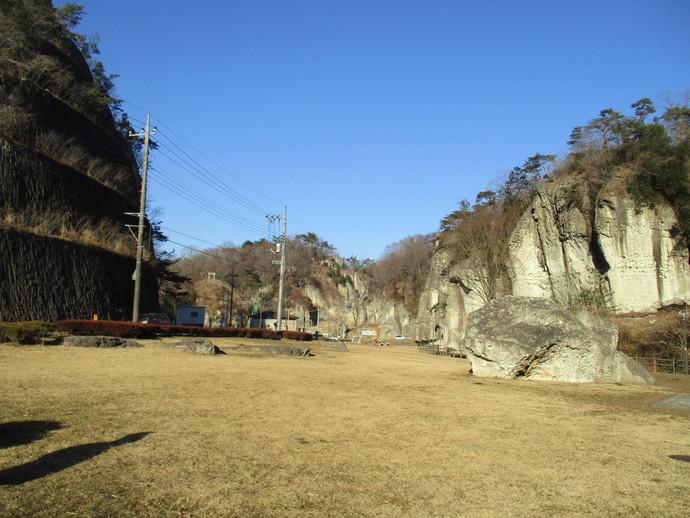 大谷景観公園|宇都宮市公式Webサイト